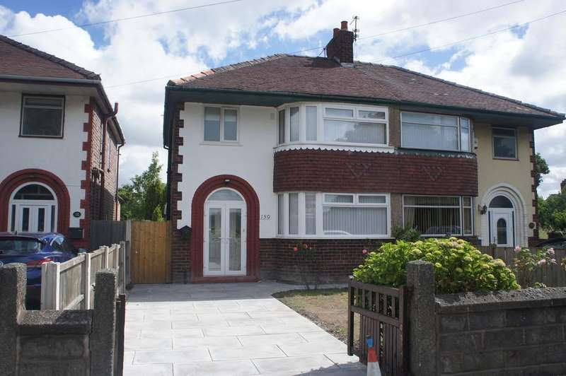 3 Bedrooms Semi Detached House for sale in Park Lane, Netherton