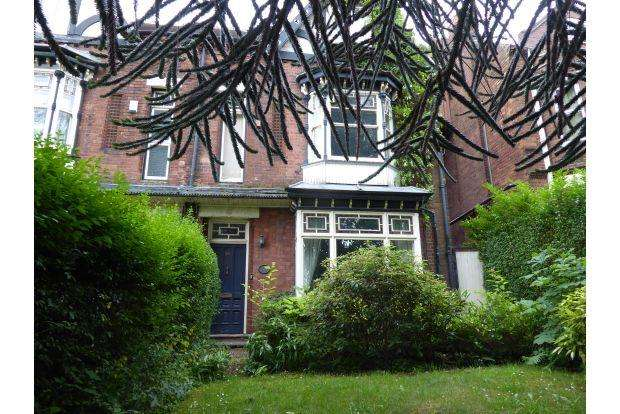 5 Bedrooms House for sale in LICHFIELD ROAD, WALSALL