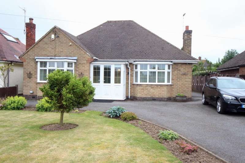 2 Bedrooms Detached Bungalow for sale in Kirkby Road, Barwell, Leicester