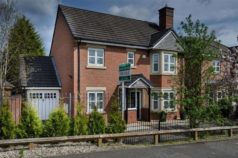 4 Bedrooms Detached House for sale in Canberra Way, Burbage, Hinckley