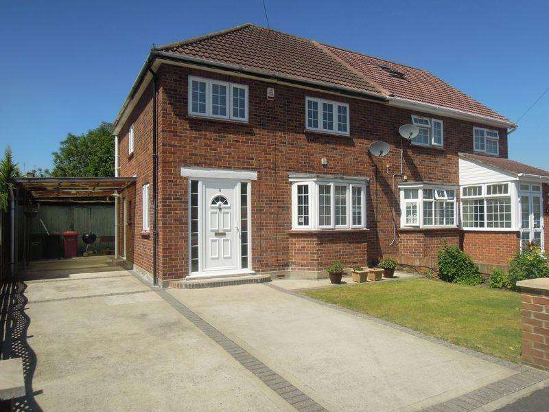 3 Bedrooms Semi Detached House for sale in Stanton Way, Castleview Catchment
