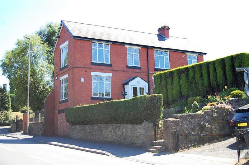 3 Bedrooms Detached House for sale in Gospel End Street, Sedgley, West Midlands DY3 3LS