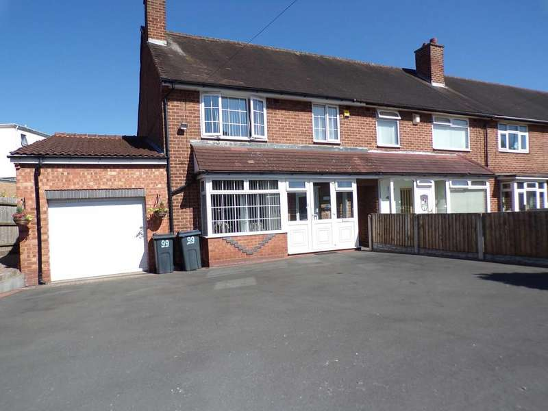3 Bedrooms End Of Terrace House for sale in Shard End Crescent, Shard End