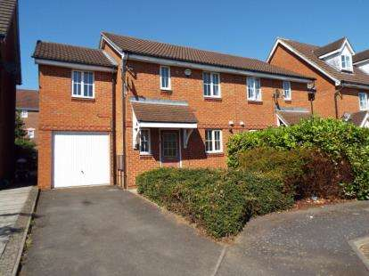 3 Bedrooms End Of Terrace House for sale in Ellington Road, Bedford, Bedfordshire