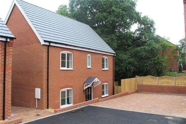 4 Bedrooms House for sale in Silverbirch Close, Hartshill, Nuneaton, Warwickshire