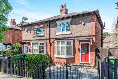 2 Bedrooms Semi Detached House for sale in Cherry Avenue, Ashton-Under-Lyne, Greater Manchester