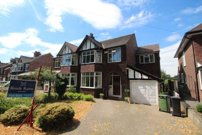 5 Bedrooms Semi Detached House for sale in High Grove Road, Cheadle, SK8