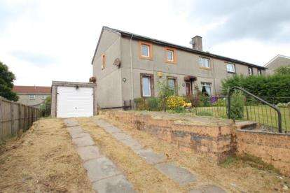 3 Bedrooms Cottage House for sale in Northgate Road, Balornock