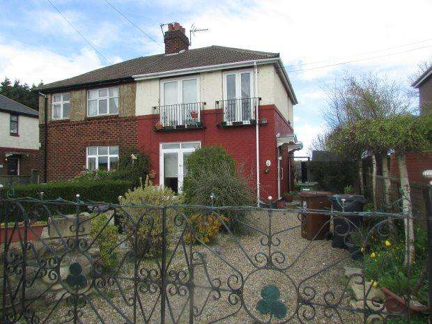 3 Bedrooms Semi Detached House for sale in THE FENS, HART VILLAGE, HARTLEPOOL