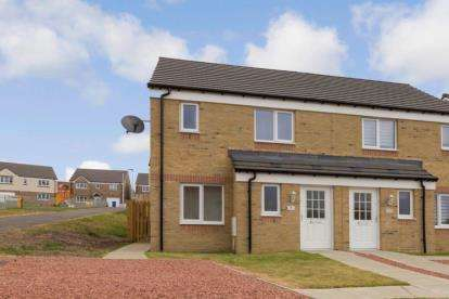 3 Bedrooms Semi Detached House for sale in Crichton Walk, Carluke, South Lanarkshire