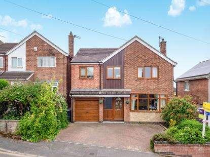 5 Bedrooms Detached House for sale in Upminster Drive, Arnold, Nottingham, Nottinghamshire