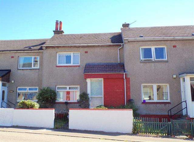 2 Bedrooms Terraced House for sale in 10 Millers Park, Campbeltown, PA28 6HW