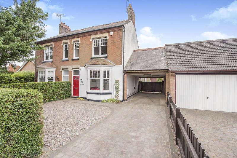 3 Bedrooms Semi Detached House for sale in Station Road, Dunton Bassett, Lutterworth, LE17