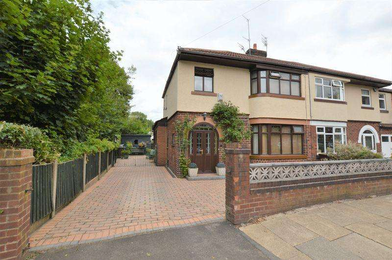 4 Bedrooms Semi Detached House for sale in St Annes Road, Audenshaw
