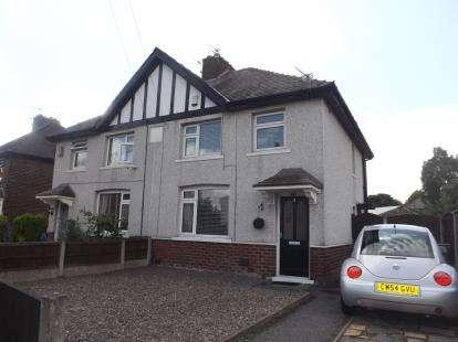3 Bedrooms Semi Detached House for sale in Wakefield Street, Golborne, Warrington