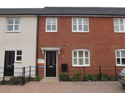 3 Bedrooms Terraced House for sale in Usbourne Way, Ibstock