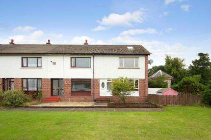 2 Bedrooms End Of Terrace House for sale in Bellesdale Avenue, Largs