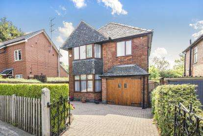 4 Bedrooms Detached House for sale in Knighton Lane East, Leicester, Leicestershire
