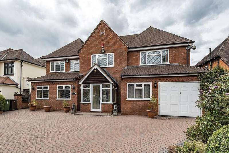 7 Bedrooms Detached House for sale in Broad Oaks Road, Solihull