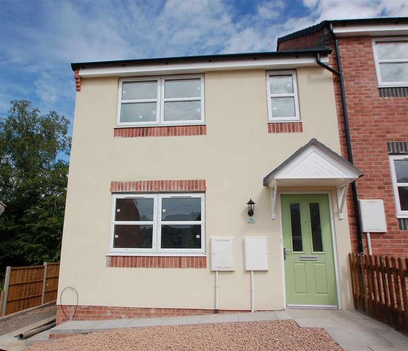 3 Bedrooms End Of Terrace House for sale in EDMUNDS WAY, CINDERFORD