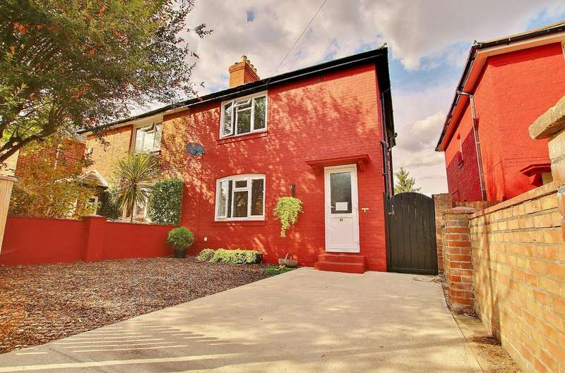 3 Bedrooms Semi Detached House for sale in Swaythling, Southampton