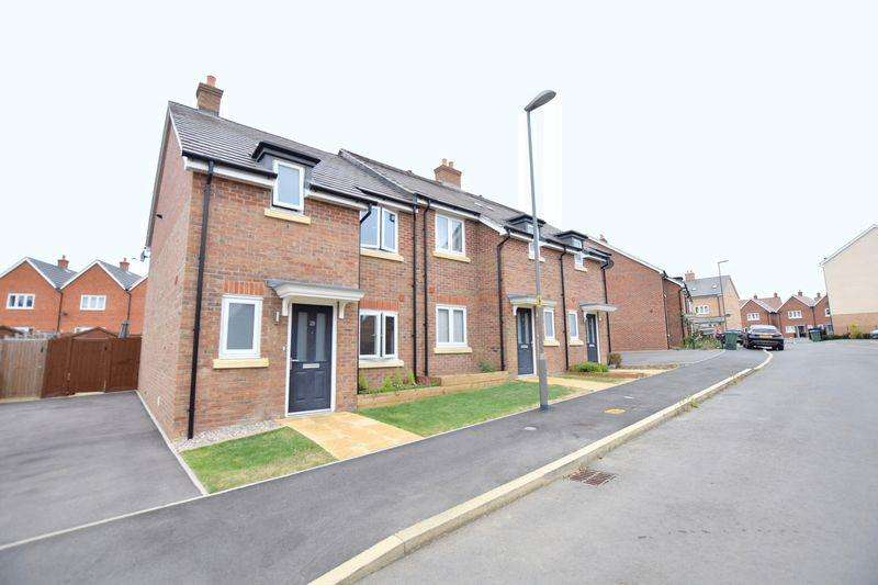 3 Bedrooms End Of Terrace House for sale in Monarch Street, Aylesbury