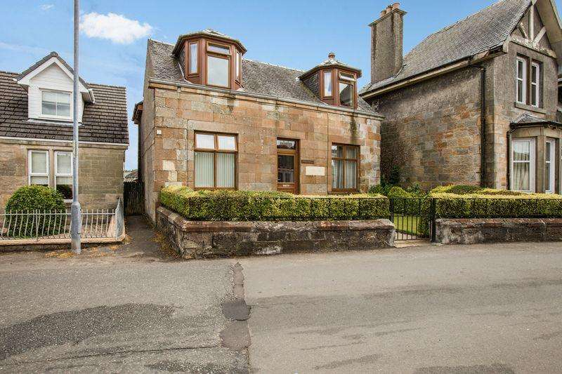 4 Bedrooms Detached House for sale in Manse Road, Kilsyth