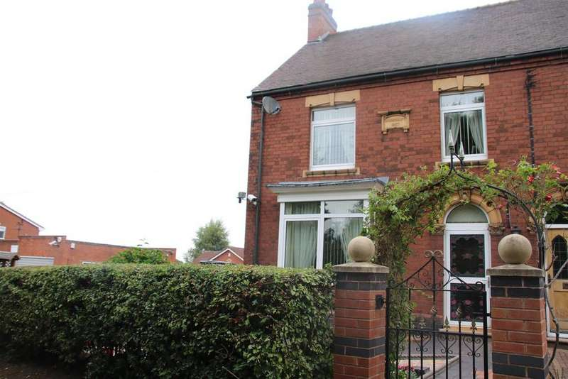 3 Bedrooms Semi Detached House for sale in Doris Croft, Dog Lane, Tamworth Road, Amington, Tamworth