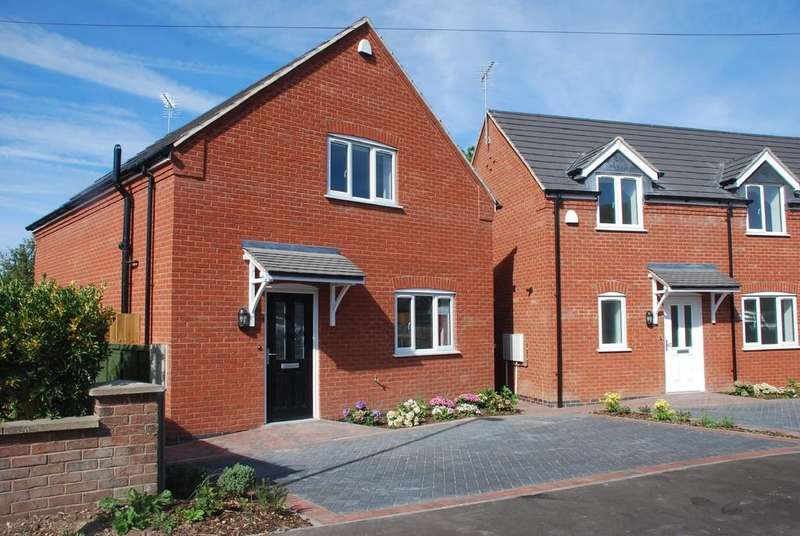 3 Bedrooms Detached House for sale in Orchard Close, Sutton Bonington