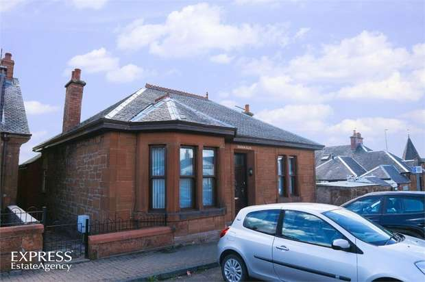 3 Bedrooms Detached Bungalow for sale in Sorn Road, Auchinleck, Cumnock, East Ayrshire