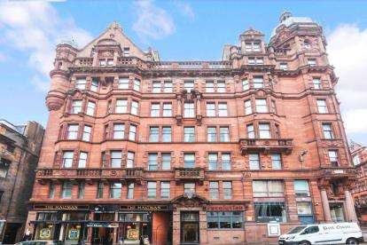 1 Bedroom Flat for sale in Renfield Street, City Centre