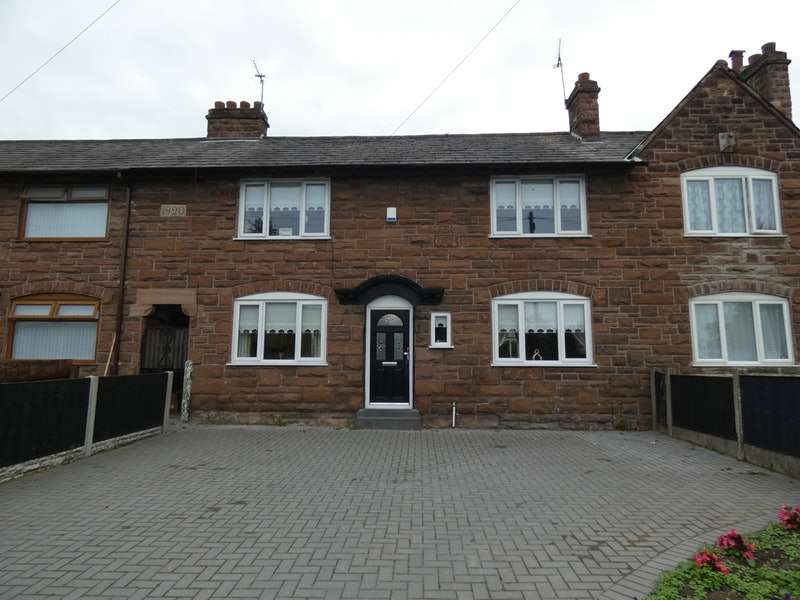 3 Bedrooms Property for sale in Queens Drive, Liverpool, Merseyside, L13