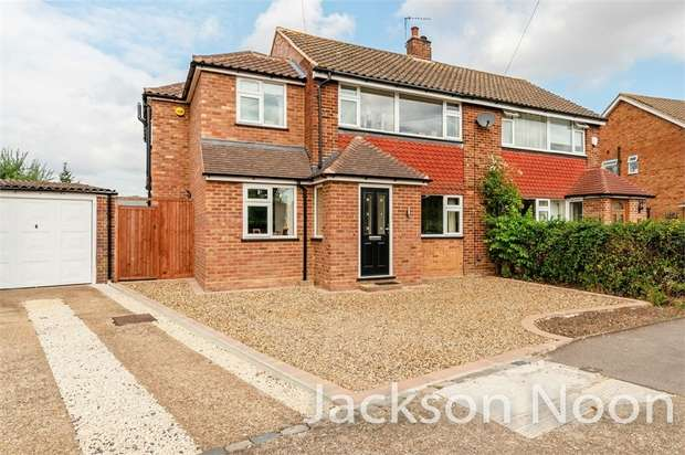 5 Bedrooms Semi Detached House for sale in Jasmin Road, West Ewell