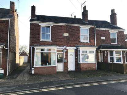 3 Bedrooms Semi Detached House for sale in Wyberton West Road, Boston, Lincolnshire, England