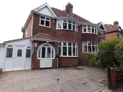 3 Bedrooms Semi Detached House for sale in Grayswood Park Road, Quinton, Birmingham, West Midlands
