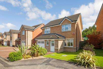 3 Bedrooms Detached House for sale in Coyle Drive, Gartcosh, Glasgow, North Lanarkshire