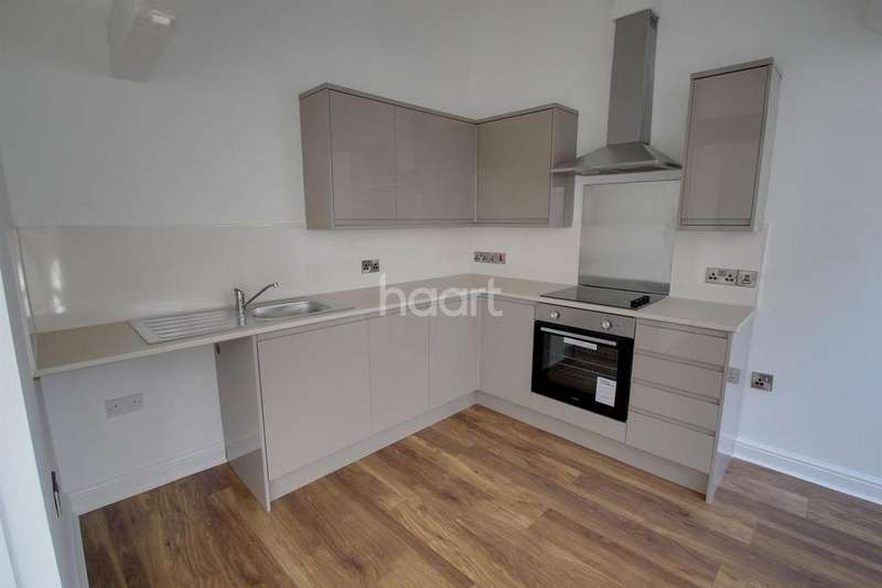 1 Bedroom Flat for sale in Chancery House, Millstone Lane, Leicester