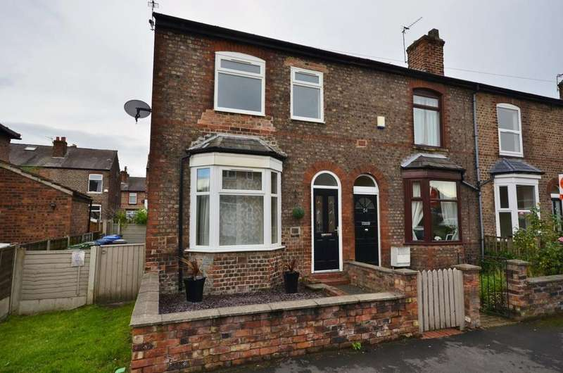 3 Bedrooms End Of Terrace House for sale in Bridgewater Road, Altrincham