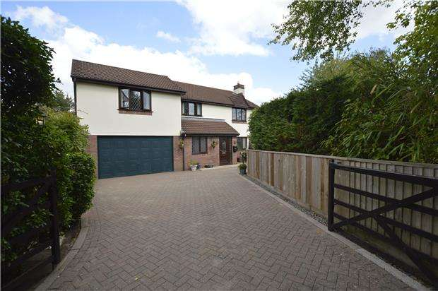 4 Bedrooms Detached House for sale in Sandstone Rise, Winterbourne, BRISTOL, BS36 1BB