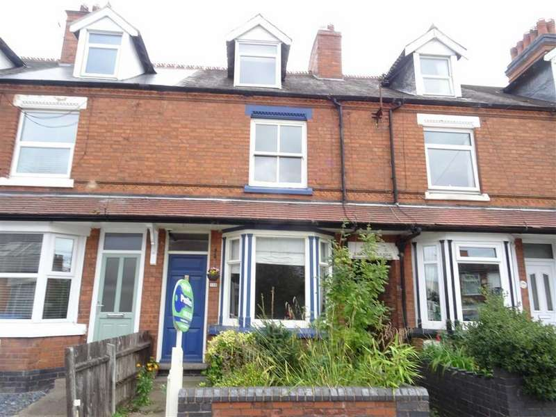 2 Bedrooms Terraced House for sale in Factory Road, Hinckley