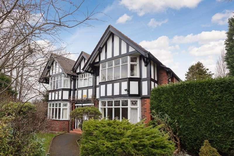 5 Bedrooms Detached House for sale in Thorn Road, Bramhall