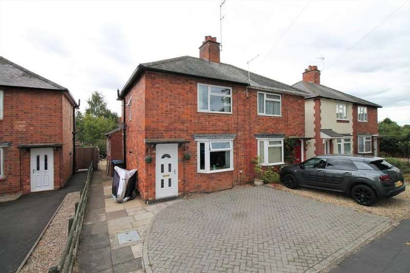 3 Bedrooms Semi Detached House for sale in The Headlands, Market Harborough