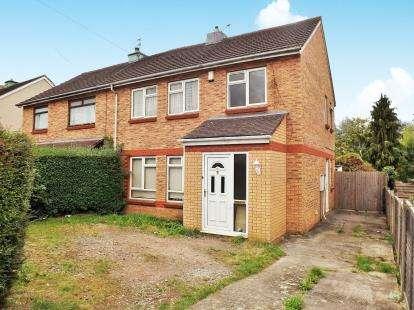 3 Bedrooms Semi Detached House for sale in Bonnington Walk, Lockleaze, Bristol