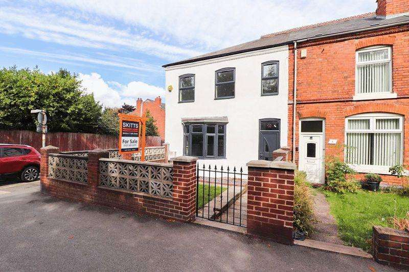 5 Bedrooms End Of Terrace House for sale in Gospel Oak Road, Tipton