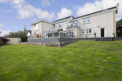 4 Bedrooms Detached House for sale in Glen Quoich, East Kilbride, Glasgow, South Lanarkshire