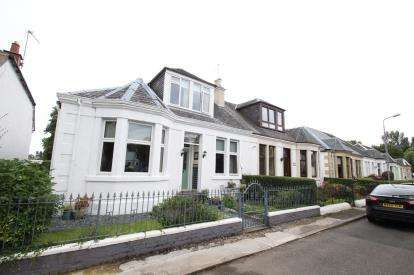 4 Bedrooms Semi Detached House for sale in Ruskin Square, Bishopbriggs