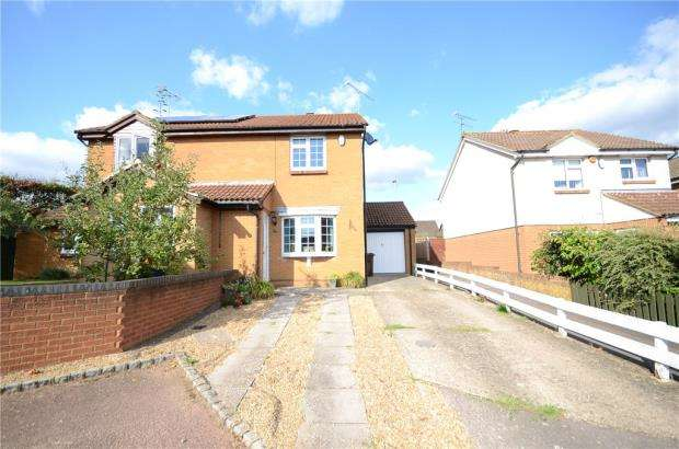 3 Bedrooms Semi Detached House for sale in Beauchief Close, Lower Earley, Reading