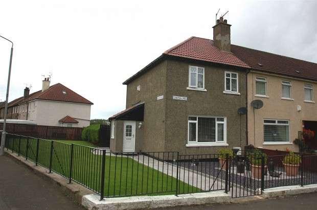 2 Bedrooms Semi Detached House for sale in Langton Crescent, Pollok, G53