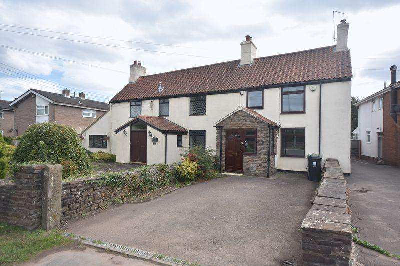 3 Bedrooms Cottage House for sale in Bristol Road, Frampton Cotterell