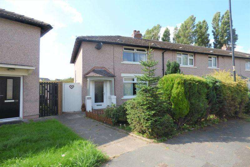 2 Bedrooms Semi Detached House for sale in Sycamore Grove, Lancaster